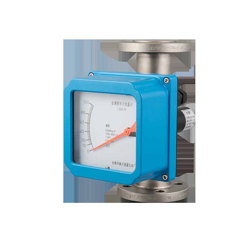 Caudalímetros de área variable de tubos metálicos (KF800)