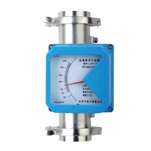 Caudalímetro de área variable de tubo metálico